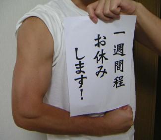 yasumi_025