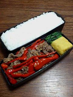 牛肉と赤ピーマンのピリ辛炒め