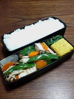 ヒラマサと野菜