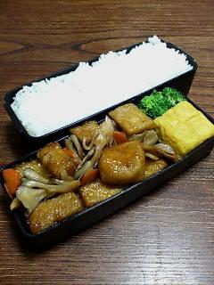 高野豆腐と舞茸の揚げ煮