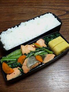 鮭と小松菜