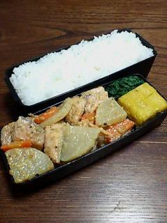 鮭と大根のゴマ味噌炒め
