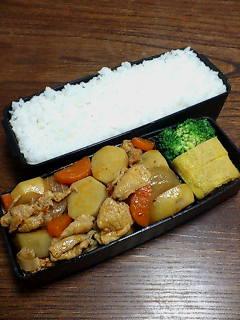 豚肉と里芋の中華風煮物