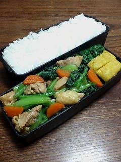 鶏肉と小松菜の柚子胡椒和え