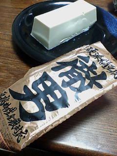 硬派絹豆腐「徹男」