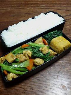 鶏肉と小松菜のカレー風味炒め