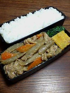 豚肉どゴボウの味噌煮