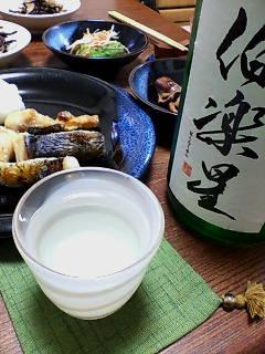 ウツボの干物と簡単オイキムチ
