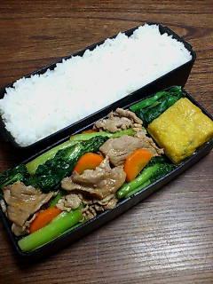 豚肉と縮み菜の中華炒め