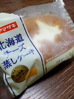 チーズ蒸しパンを冷凍