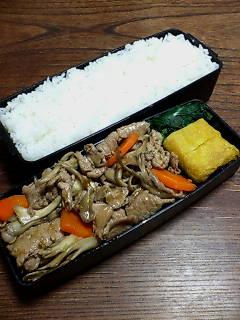 豚肉と舞茸の炒め物