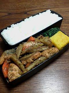鮭とゴボウのバルサミコ酢味噌炒