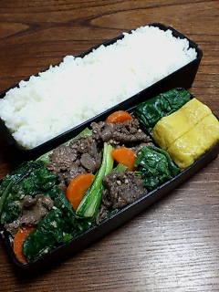 牛肉と小松菜の山椒味噌炒め