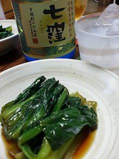小松菜の黒酢即席漬け