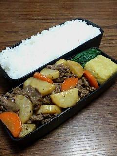 牛肉と長いもの黒酢炒め