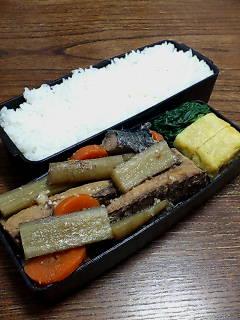 サバとゴボウの味噌煮