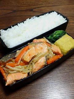 鮭とモヤシの味噌焼き