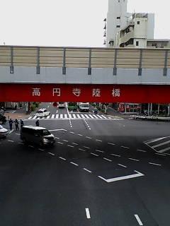 高円寺陸橋付近通過
