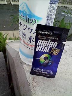 アミノ酸とバナジウム注入