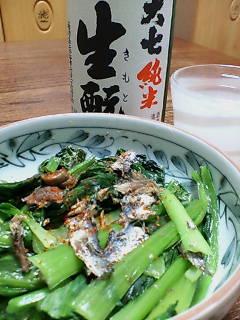 小松菜アンチョビ蒸しで一杯