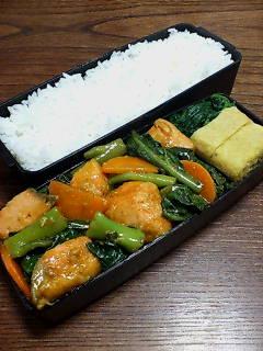 鮭とツルムラサキのカレー風味