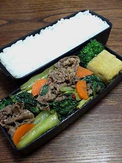 牛肉と小松菜の黒酢豆板醤炒め