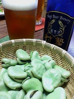 空豆とビール