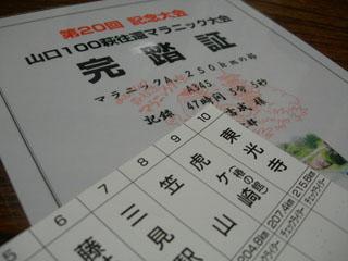Kantou