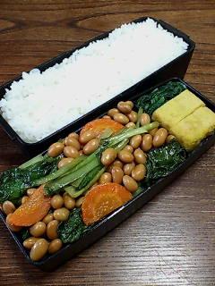 大豆と小松菜のタバスコ醤油炒め