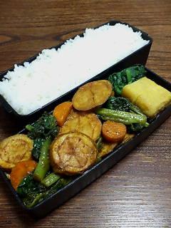 揚げジャガ芋とツルムラサキ炒め