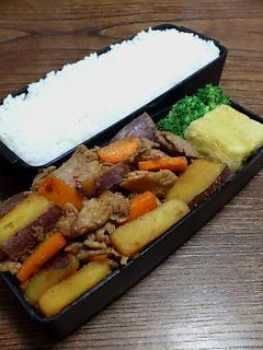 豚肉とサツマイモの豆板醤炒め