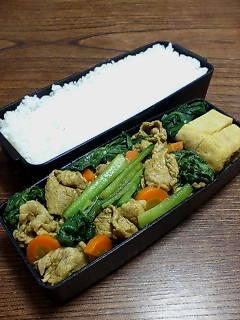 豚肉と小松菜のカレー黒酢炒め