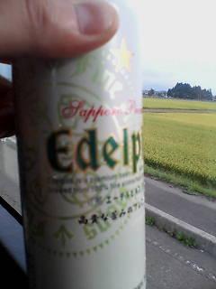 帰りのバスで一杯