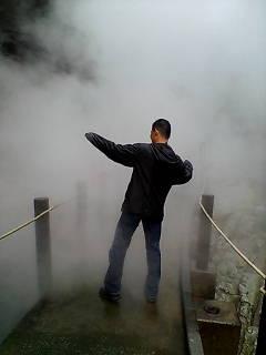 大噴湯で湯煙にまかれる