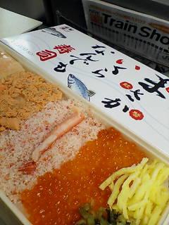 まさかいくらなんでも寿司弁当