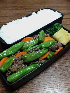 牛肉とシシトウの炒め物