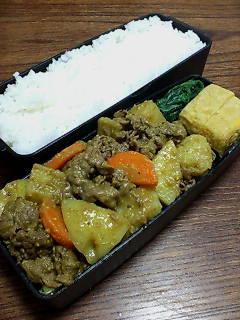 牛肉とジャガイモの味噌カレー煮