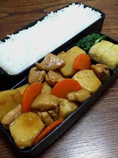 鶏肉と里芋のスパイス炒め