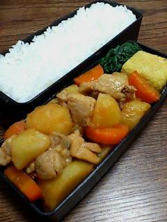 鶏肉とジャガ芋のコチュジャン煮