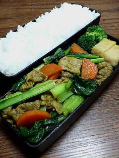 豚肉と小松菜のカレー炒め