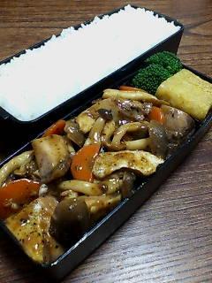 ブリとシメジの黒酢炒め