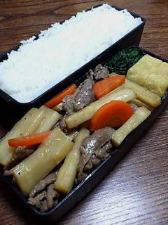 牛肉とウドの黒酢炒め