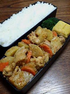 鶏肉と大根のバルサミコ味噌炒め