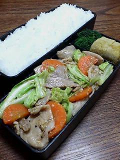 豚肉とキャベツの胡麻味噌炒め