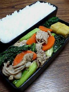 豚肉と雪菜のオイスター黒酢炒め