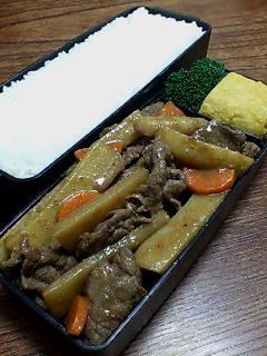 牛肉とウドのバルサミコクミン炒め