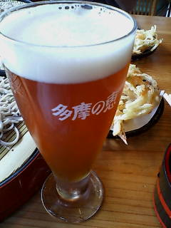 つるつる温泉でビール