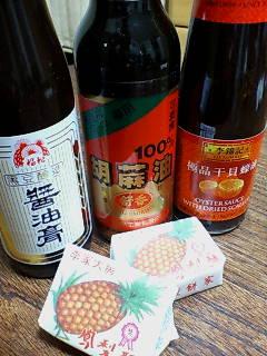 醤油膏など台湾土産