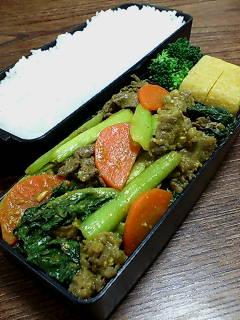 牛肉と小松菜のカレー味噌炒め