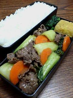 牛肉と青梗菜の山椒黒酢炒め